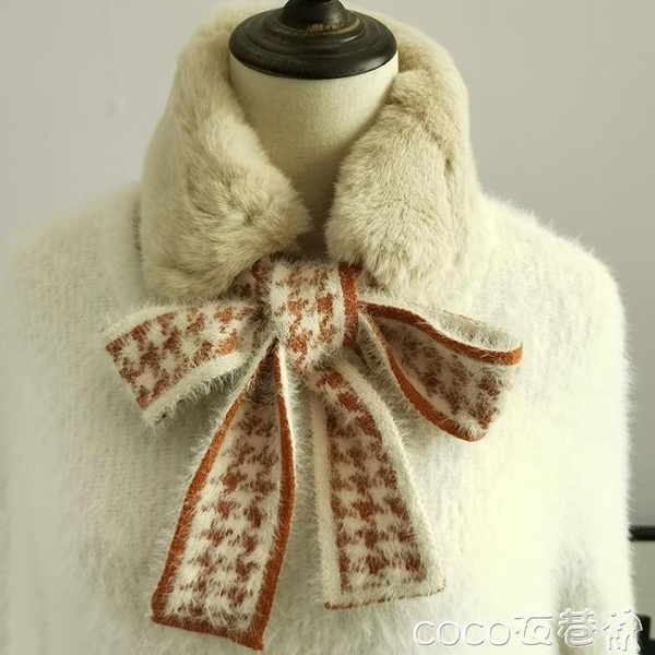 熱賣圍巾 小圍巾女韓版百搭冬季短款大門毛領可愛日系學生成人圍脖套頭【618 狂歡】