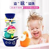 寶寶洗澡玩具嬰兒噴水浴室灑水海盜船男孩小女孩兒童戲水玩具套裝