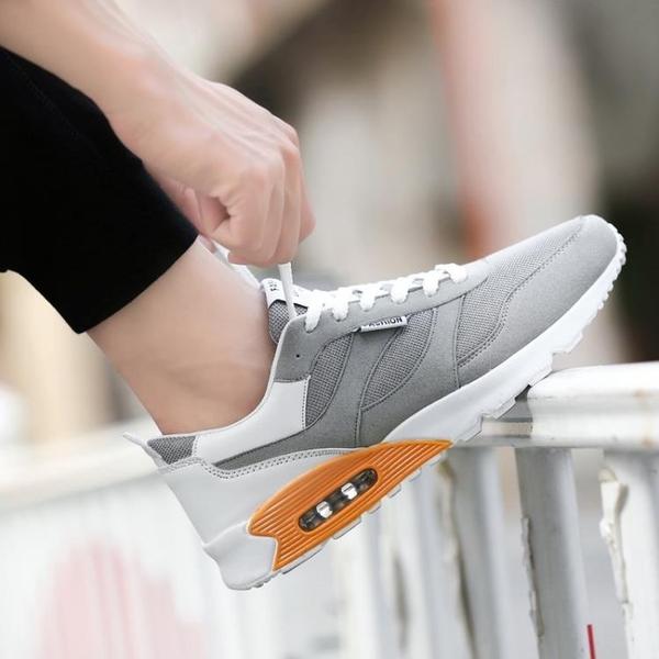 休閒鞋男鞋2019新款夏季透氣薄款網面運動鞋正韓潮流百搭板鞋男士休閒鞋【快速出貨】