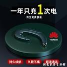 Huawei/華為骨傳導藍牙耳機掛耳式非入耳2021年新款無 創意家居