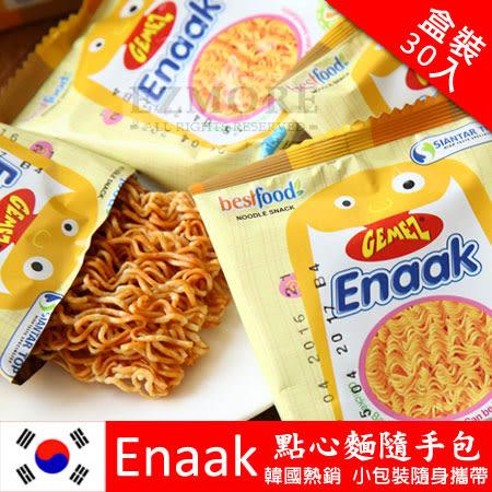 韓國 Enaak 小雞點心麵 (30包入/盒裝) 480g 隨手包 香脆點心麵 點心脆麵 小雞麵 點心麵
