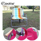 ADISI AS15015 條紋 彭巴草原椅
