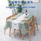 【簡約風餐桌布】90款 歐式防水防油餐桌墊 免洗磨砂餐墊 印花餐桌布 彩色餐桌巾