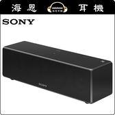 【海恩數位】日本 SONY SRS-ZR7 Hi-Res 無線藍牙喇叭 串聯左右聲道,享受環繞立體音場 公司貨保固