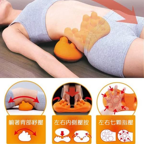 日本背部腰椎穴位按摩器靠腰墊