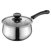 不銹鋼奶鍋304加厚16/18cm不黏鍋輔食兒童牛奶迷你小鍋湯鍋 快速出貨