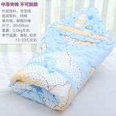 嬰兒抱被包新生兒包巾保暖寶寶抱毯~