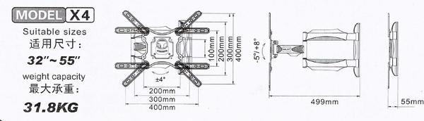 【旋臂架 】( 32吋~55吋) 旋臂架 液晶電視萬用壁掛架 手臂式壁掛架