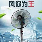 電風扇家用落地宿舍機械臺式立式遙控靜音搖頭工業電扇靜音早秋促銷 220V igo