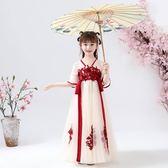 演出服女童漢服超仙襦裙夏裝兒童仙女演出服中國風童裝連身裙小女孩古裝 童趣屋