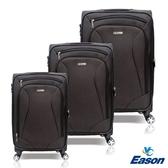 【YC Eason】愛爾蘭三件組防潑水商務行李箱(黑-19+24+29吋)