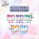 Dr.Link林克博士[機能主食貓罐,5種口味,200g,德國製](單罐)