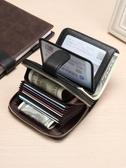 錢包皮套真皮男錢包卡包一體女式多功能證件卡片包行駛證多卡位 交換禮物