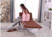 折疊床單人床躺椅辦公室午休床木板床簡易床行軍床便攜海綿午睡床『櫻花小屋』