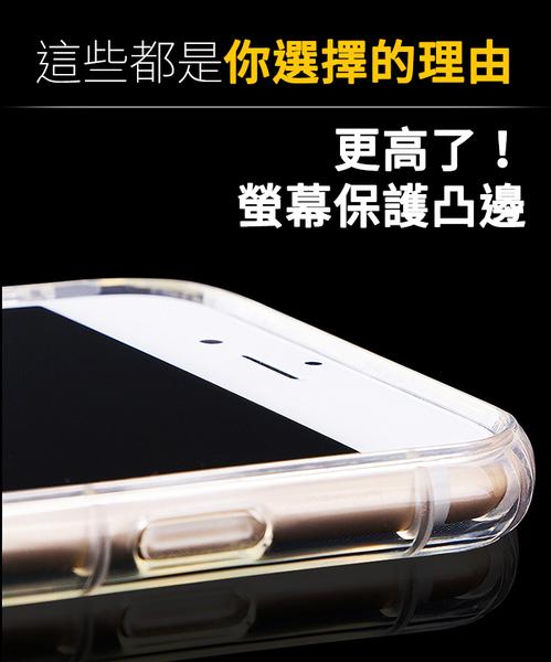 【小樺資訊】【MK馬克】ASUS Zenfone5Z (ZS620KL) 防摔氣墊空壓保護殼 手機殼 空壓殼 氣墊殼