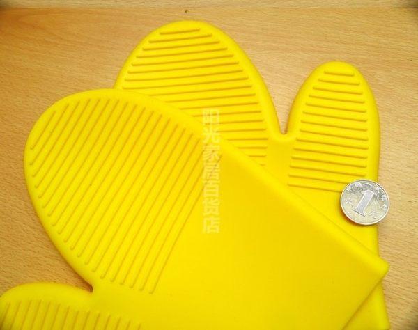 [協貿國際]  矽膠隔熱手套防燙防滑碗(單隻價)