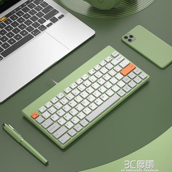 BOW航世筆記本外接鍵盤有線usb台式電腦小型便攜家辦公專用打字套裝 3C優購