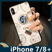 iPhone 7/8+ Plus SE 2020 時光玻璃保護套 電鍍鑲鑽 潮牌TIME 水鑽 指環支架 全包款 手機套 手機殼