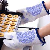 隔熱防燙手套加長加厚硅膠防水耐高溫廚房微波爐烤箱烘焙面包專用