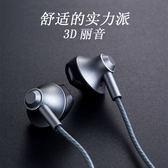 華爲耳機蘭士頓P9 P8榮耀V9 V10暢玩7X入耳式通用線控塞 寶貝計畫