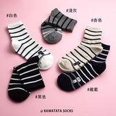 韓國黑白貓咪線條短襪/5色【558101403】