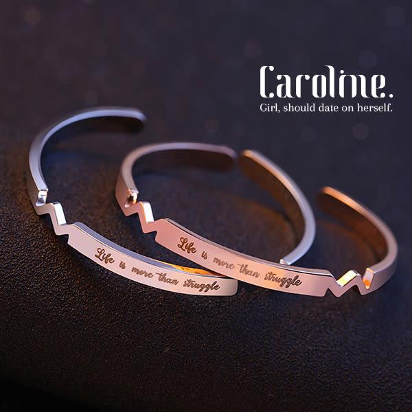 《Caroline》★【相信自己】甜美魅力、高雅大方設計配飾流行時尚手鍊68851