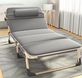 躺椅 折疊床單人床午睡家用簡易午休床陪護便攜多功能行軍床辦公室躺椅【快速出貨八折搶購】
