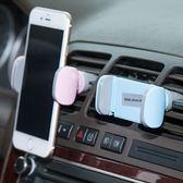 ◄ 家 ►~P43 ~多 車載手機支架導航音樂手遊旋轉桌面底座磁力車載汽車