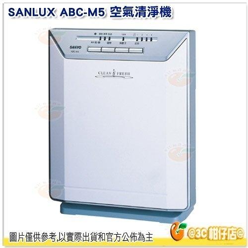 台灣三洋 SANLUX ABC-M5 空氣清淨機 8小時定時裝置 三段風量調節 台灣製