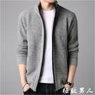 男生外套 夾克男士加絨毛衣中年外套加厚連帽秋冬季寬鬆開衫男裝針織男士衫『極致男人』