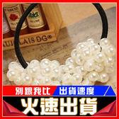 [24hr-現貨快出] OH0024 韓國髮飾 手工 編織 串珠 黑色 白色 小珍珠 髮圈 頭飾【B00501H】