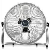 220V皓彩強力電風扇落地扇家用電扇臺式趴地扇坐爬地扇大功率工業風扇igo「摩登大道」