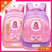 兒童書包 小學生書包 女童書包6-12周歲 兒童書包女3-5年級 女孩雙肩背包 鉅惠85折