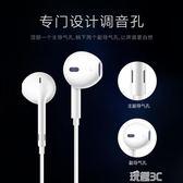 耳機 vivo X9 X7 X6plus耳機入耳式線控森聆原裝手機通用帶麥 玩趣3C