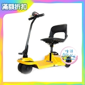 (免運) SHOPRIDER 電動代步車 折疊收納款 TE-FS777 代步車 (可私訊詢問) 【生活ODOKE】
