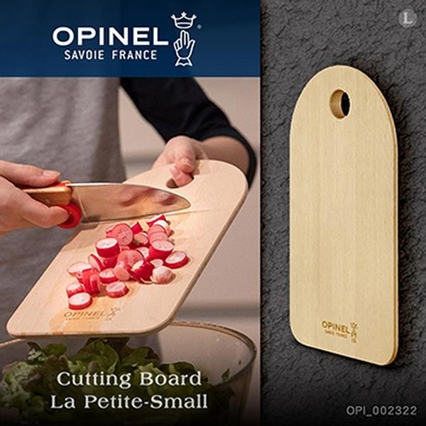 法國OPINEL Cutting Board La Petite 櫸木砧板-小(公司貨)#002322
