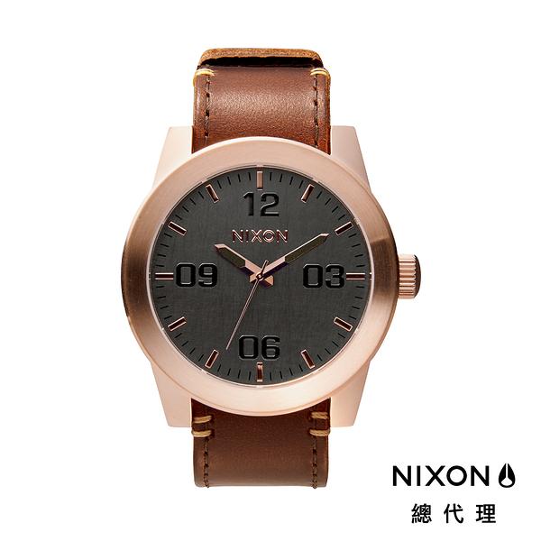 【官方旗艦店】NIXON CORPORAL 型男熱銷款 玫瑰金 潮人裝備 潮人態度 禮物首選