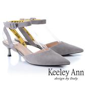 2019春夏_Keeley Ann慵懶盛夏 率性街頭風尖頭跟鞋(灰色)-Ann系列