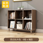 格子櫃 實木客廳置物架日式矮櫃落地書架書櫃北歐組合臥室儲物櫃子格子櫃