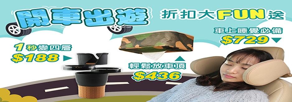 dodo_shoping-imagebillboard-bfabxf4x0938x0330-m.jpg