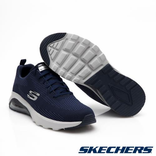 SKECHERS (男) 運動系列 Skech Air - 51490NVBK