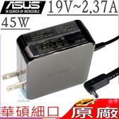 ASUS 45W 充電器(原廠)-華碩 19V,2.37A,45W,UX303L,UX305C,UX305FA,UX305,UX305LA,TAICHI21,TAICHI31