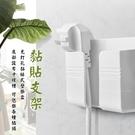 【壁掛充電架】黏貼式牆壁手機置物架 遙控器收納架 手機座 手機架