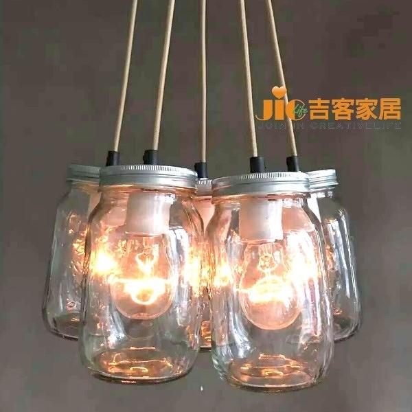 [吉客家居] 吊燈 - 復古玻璃罐-5燈  玻璃罐頭造型簡約北歐美式鄉村復古工業餐廳吧檯民宿咖啡館