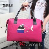 旅游袋手提大容量旅行包