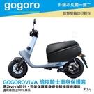 gogoro viva 專用 車身防刮套 素黑 大面積 滿版 防刮套 保護套 四代 車罩 車套 GOGORO 哈家人