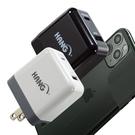 HANG Type-C/USB-A雙孔 PD+QC4.0/3.0快速閃充充電器旅充頭 C12a