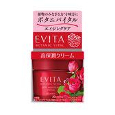 艾薇塔 紅玫瑰潤澤乳霜 35g