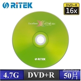【0元運費+贈CD棉套】錸德 Ritek 空白光碟片 X版 DVD+R 4.7GB 16X 光碟燒錄片(50片裸裝x12) 600PCS