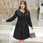 中大尺碼~氣質微微半透長袖洋裝(XL~4XL)